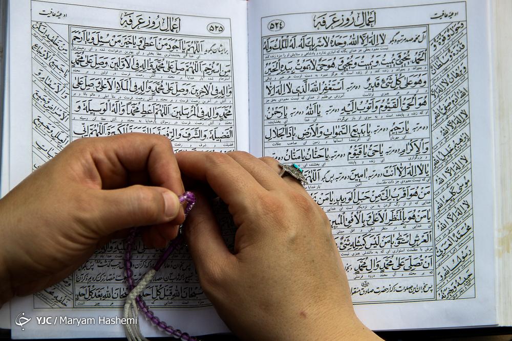 عبارات عمیق در دعای عرفه