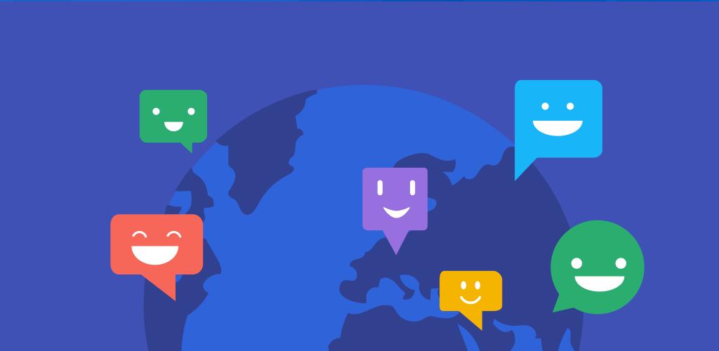 برنامه مترجم گوگل