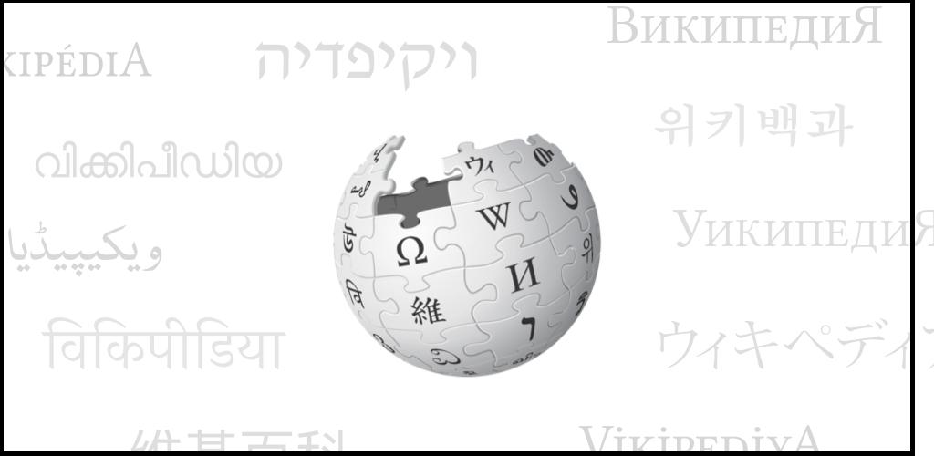 دانلود Wikipedia