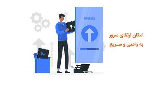 سرور مجازی خارج یا ایران؛ ۱۰ روش انتخاب بهترین سرور مجازی