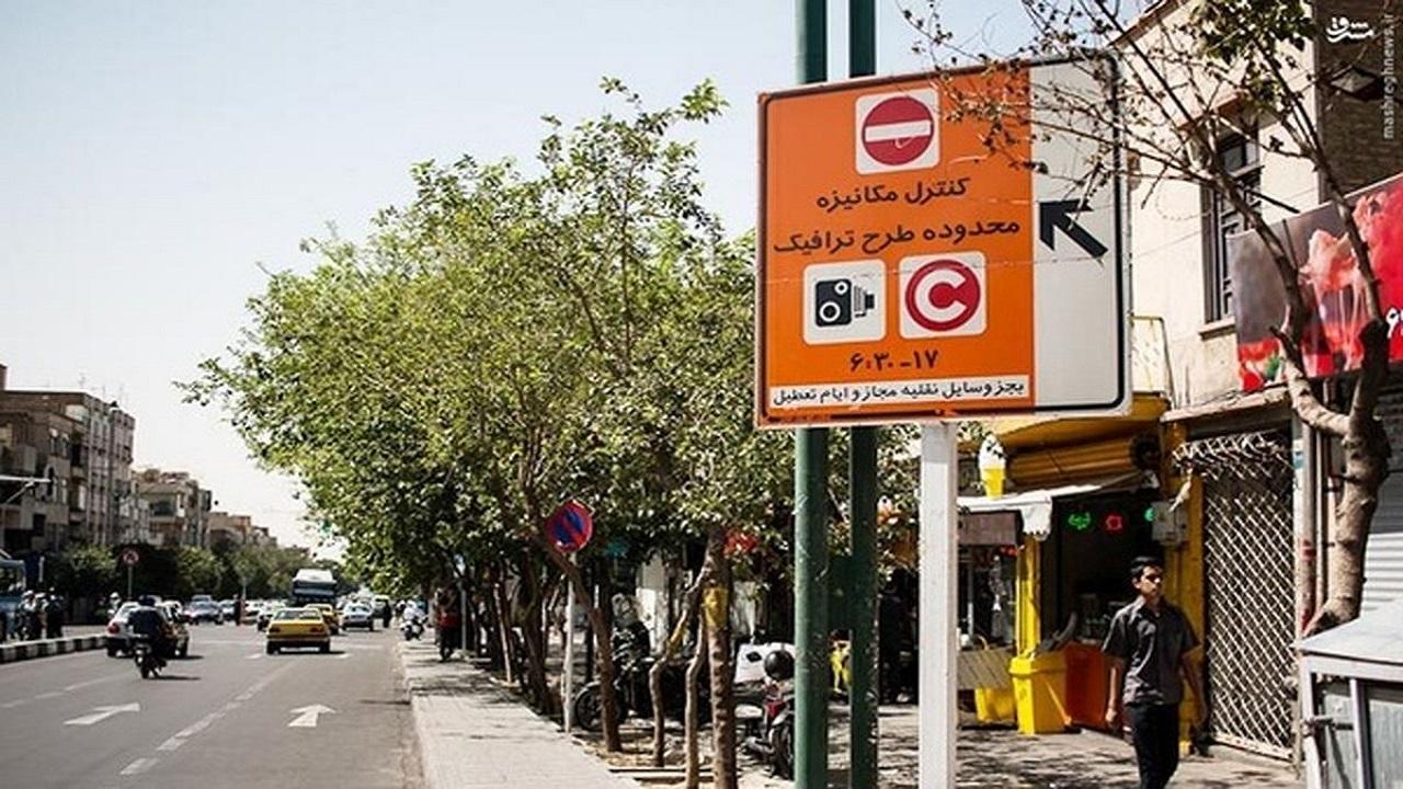 تعلیق یک هفتهای اجرای طرح ترافیک در شهر تهران