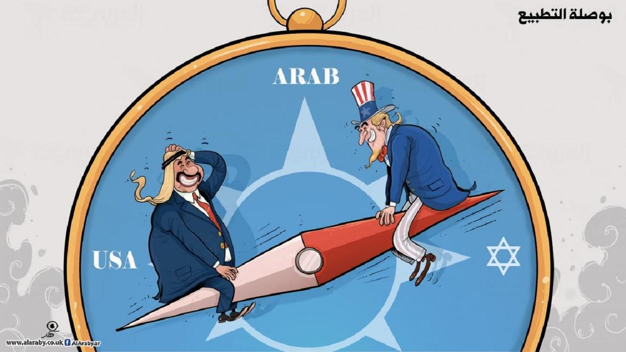 کاریکاتور العربی الجدید درباره عادی سازی روابط امارات و رژیم صهیونیستی