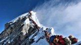 اقدام فریب کارانه کوهنورد هندی +عکس