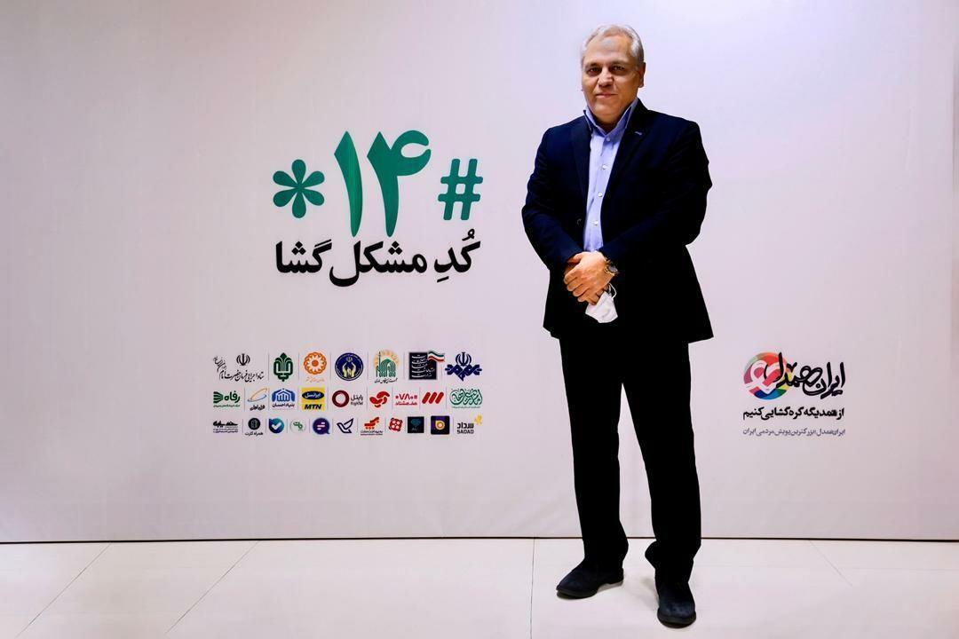 مهران مدیری به کمپین سایت رهبر انقلاب پیوست