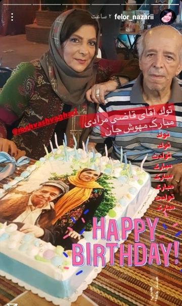 تبریک تولد هنرمندان