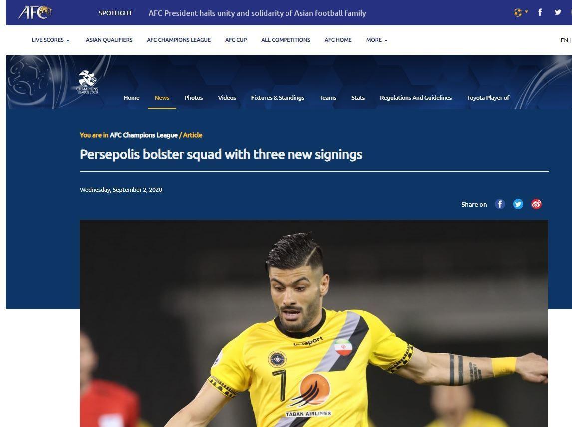 واکنش AFC به خریدهای پرسپولیس