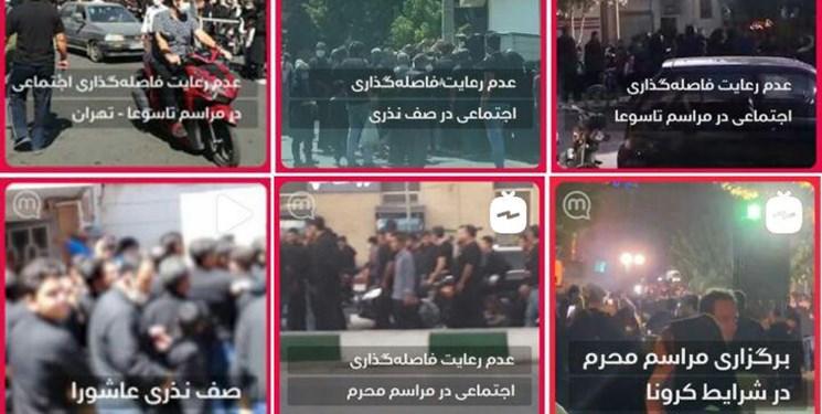 فضاسازی جدید رسانه ضد انقلاب/ از حمله به صف نذری در ایران تا تمجید از شلوغی رستورانهای انگلیس