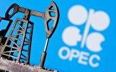 باشگاه خبرنگاران -افزایش تولید نفت اوپک برای دومین ماه پیاپی
