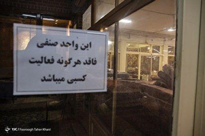 مرگ فرش ایرانی