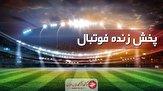 پخش زنده فوتبال ایتالیا – بوسنی
