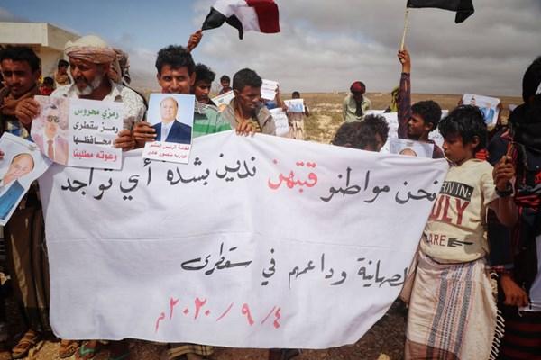 محکومیت حضور اشغالگران اماراتی و صهیونیستی در جزیره سقطری یمن در تظاهرات ساکنان آن