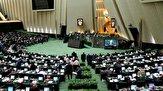 مجلس ۱۰۰ روزه شد و «مش قربانعلی» زندانی! / بالاخره کمیسیون قضایی اورژانسی تشکیل شد