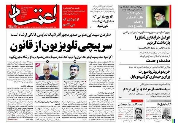 صف ۲ میلیون نفری وام ودیعه مسکن/ بفرمائید میز مذاکره/ تصویر سوئیسی از ایران