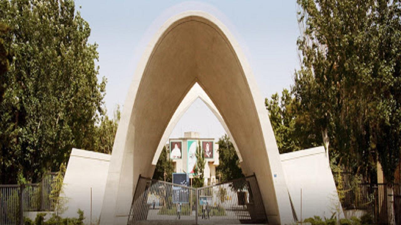همایش مجازی آشنایی با رشتهها و دانشگاه علم و صنعت ایران، ویژه دانش آموزان و داوطلبان کنکور سراسری ۹۹