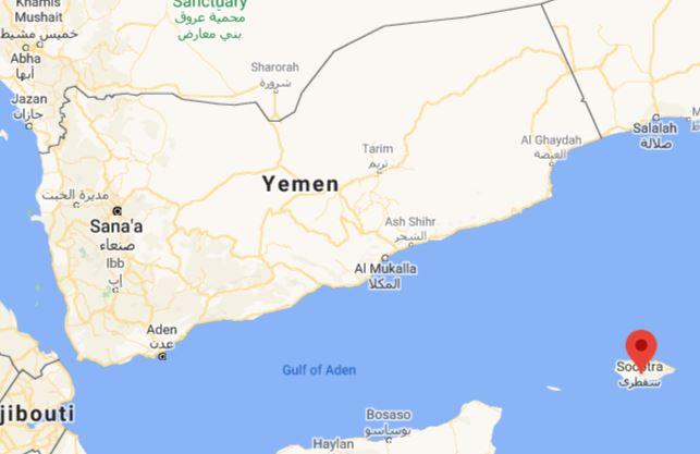 نقشه جزیره سقطری کشور امارات کجاست جنگ یمن و عربستان جنگ یمن جنگ امارات و یمن جنایات امارات جنایات اسرائیل جزیره معروف یمن جزیره سقطری کجاست تحلیل جنگ یمن اخبار یمن