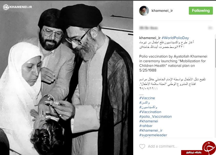 آغاز واکسیناسیون فلج اطفال توسط رهبر انقلاب