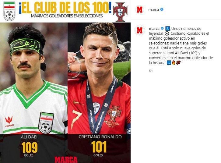 مارکا: رونالدو ۹ گل تا شکستن رکورد دایی فاصله دارد