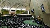 مشکلات زعفران کاران در مجلس بررسی شد