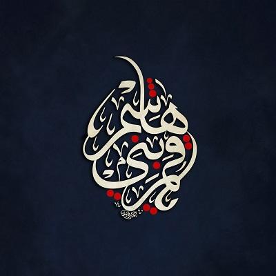 پیامکهای تسلیت ویژه روز تاسوعای حسینی /// ۸ شهریور منتشر شود