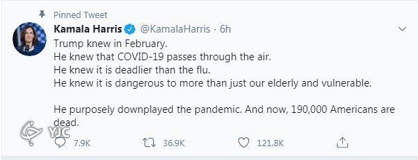کامالا هریس: ترامپ از قصد کرونا را کوچک جلوه داد