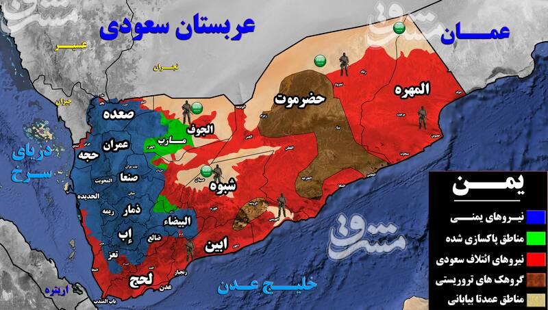ضربه مهلک یمنی ها به متجاوزان ؛  ائتلاف سعودی باز هم به توپ بسته شد + نقشه میدانی