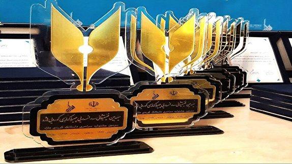 باشگاه خبرنگاران - برگزیدگان سومین جشنواره داستانک کوردی در مهاباد معرفی شدند