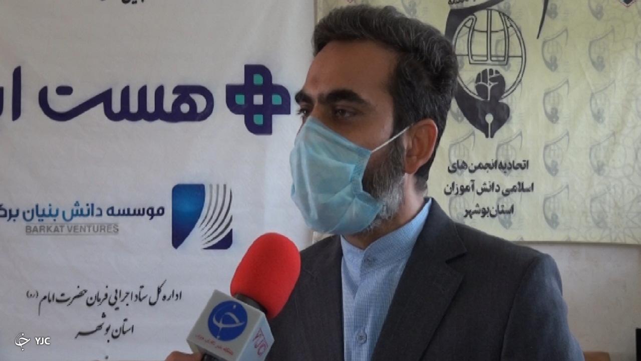 دو میلیون ماسک در بوشهر توزیع شد