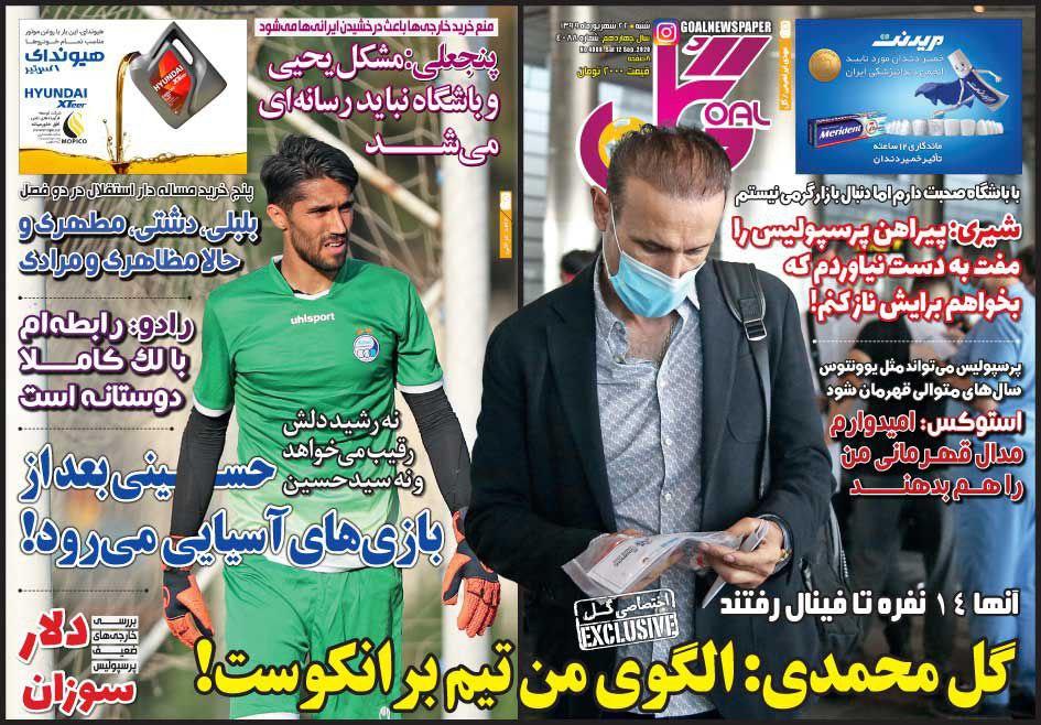 قیمت مربی ایرانی به ۱۵ میلیارد رسید! / سفر پراکنده تیمهای ایرانی به دوحه/ برانکو پنجره پرسپولیس را میبندد؟
