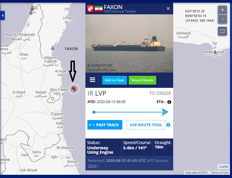 حرکت سه کشتی ایرانی در کانال سوئز