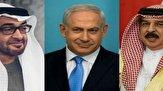 آمریکا درصدد استفاده ابزاری از بحرین و امارات است