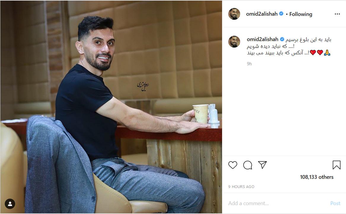 درخواست رئیس کانون هواداران آبی پوشان از استقلالی ها/ درد دل سپهر حیدری با مخاطبانش