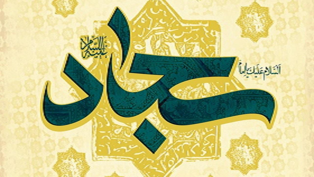 چرا دعاهای ما مستجاب نمیشود؟ /گره گشایی با داروی امام سجاد (ع)