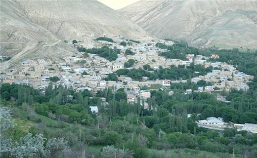 روستای «شال»