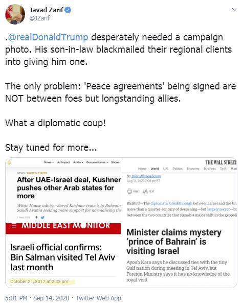 توافقنامههای صلح نه بین دشمنان، بلکه بین متحدان دیرینه امضا میشود