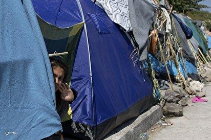پناهندگان آواره در لزبوس یونان