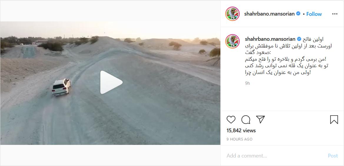 بازیکنان استقلال سرخوش در زمین بازی/ تمرین سخت شهربانو منصوریان در زمین ناهموار