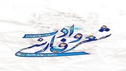 یعقوب بن لیث؛ حاکمی که زبان عربی را از مکاتبات اداری اش حذف کرد/ نخستین شاعر پارسی گوی که بود؟