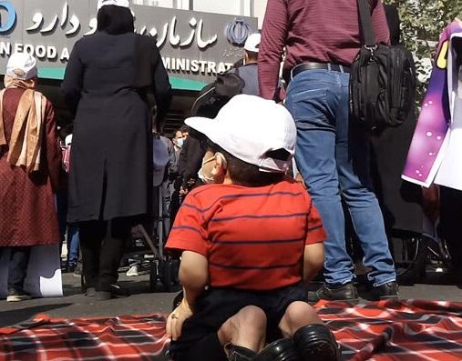 تجمع بیماران MPS مقابل سازمان غذا و دارو