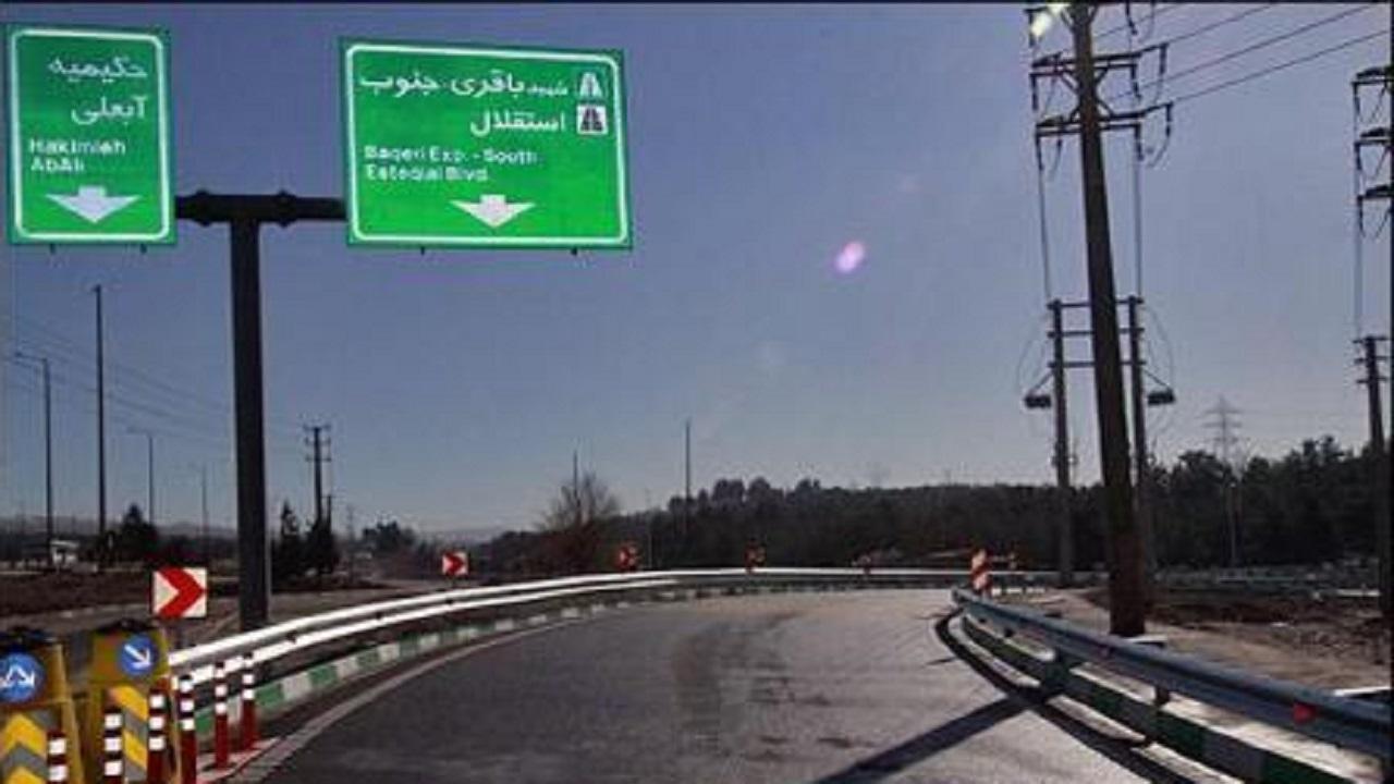 خطرناک بودن سرعتهای بالا در بزرگراه شهید بابایی