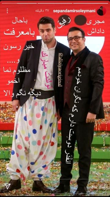 عکس جالب علی ضیا