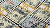 ريال،يكصد،دلار،روپيه،دينار،قيمت،كرون،اعلام،منات