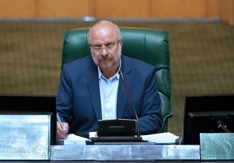 بیانیه رئیس مجلس در پی خیانت برخی حکام منطقه به آرمان فلسطین