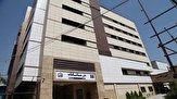 درمانگاه،بيمارستان،رئيس،الانبيا،قرارگاه