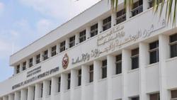 سایت وزارت کشور بحرین در اعتراض به توافق ننگین هک شد + تصویر