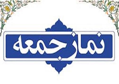 سرخط مهمترین خبرهای پنجشنبه بیست و هفتم شهریورماه ۹۹ آبادان