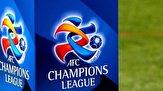زمان قرعهکشی مرحله حذفی لیگ قهرمانان آسیا مشخص شد