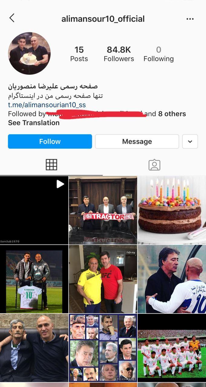 تغییرات عجیب صفحه اینستاگرام سرمربی سابق استقلال پس از پیوستنش به تراکتورسازی