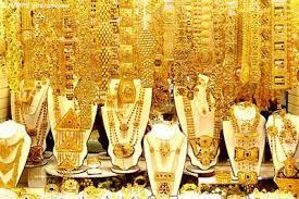 طلای اصفهان