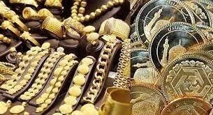 قیمت طلا امروز چهارشنبه