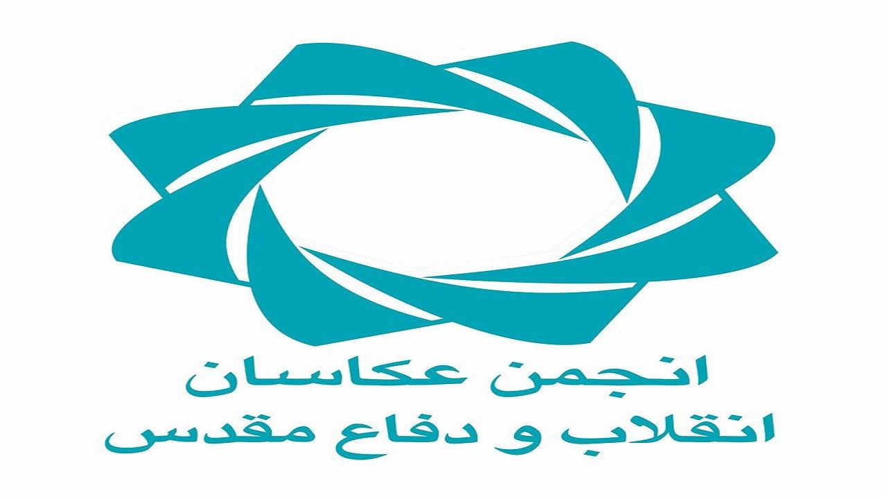 افتتاح نمایشگاه مجازی عکس / پذیرفتهشدگان فراخوان عکس «فرمانده من» مشخص شدند